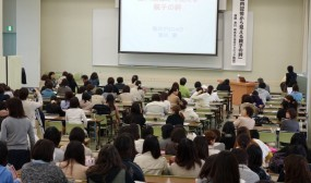 会場は大入り満員でした。