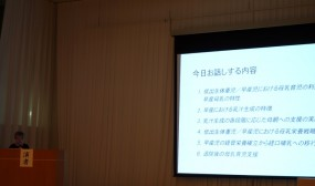 特別講演は亀田総合病院の奥先生です。母乳育児に関してご講演いただきました。