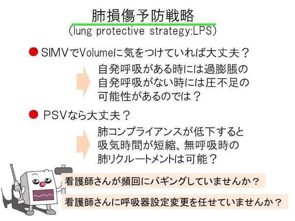 スライド11 (Custom)