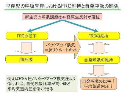 スライド1-Custom4 (Mobile)