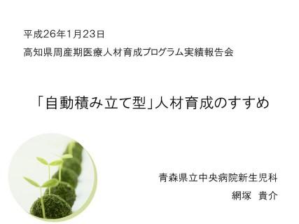 スライド1 (Mobile)