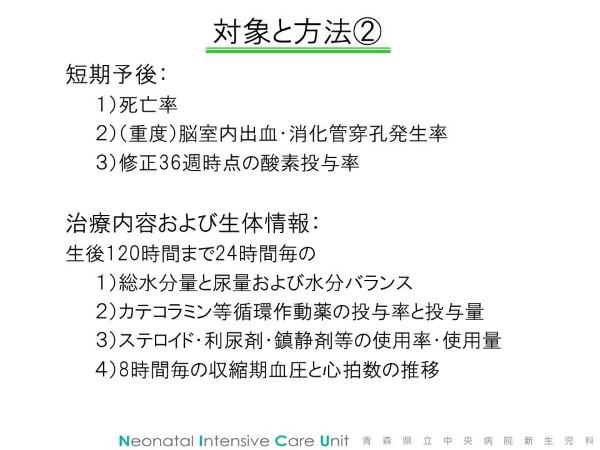 スライド4 (Custom)