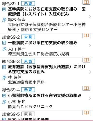 IMG_2258-2 (Mobile)
