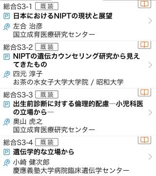 IMG_2259-2 (Mobile)