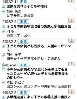 IMG_2262-2 (Mobile)