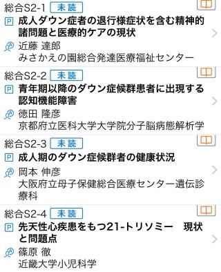 IMG_2264-2 (Mobile)