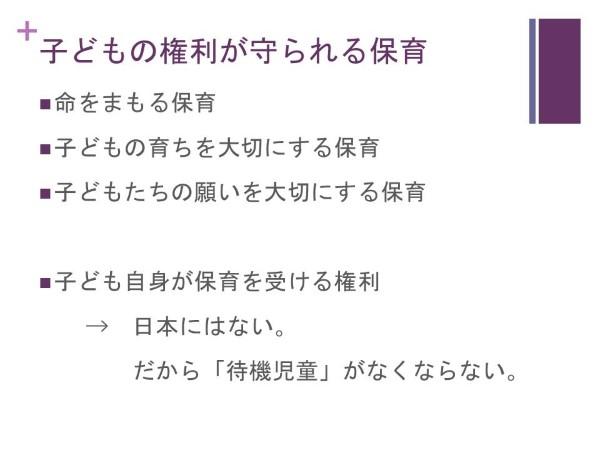 スライド36 (Custom)