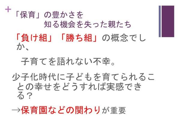 スライド16 (Custom)