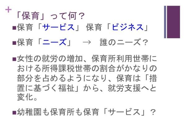 スライド27 (Custom)