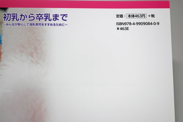 P1170967-2 (Custom)