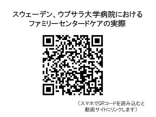 スライド9 (Custom)