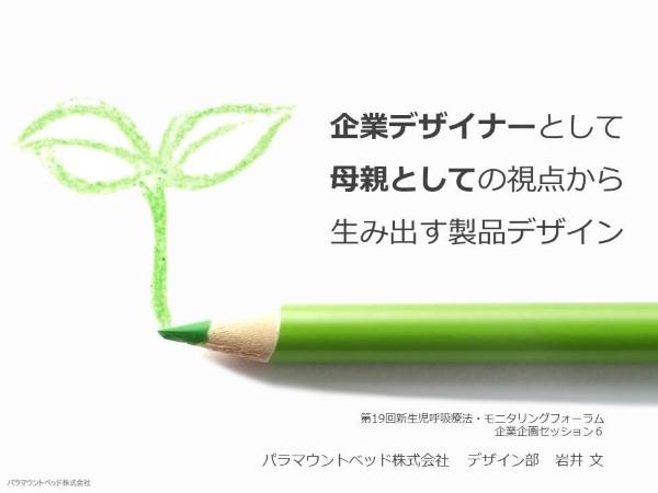 スライド1 (Custom)