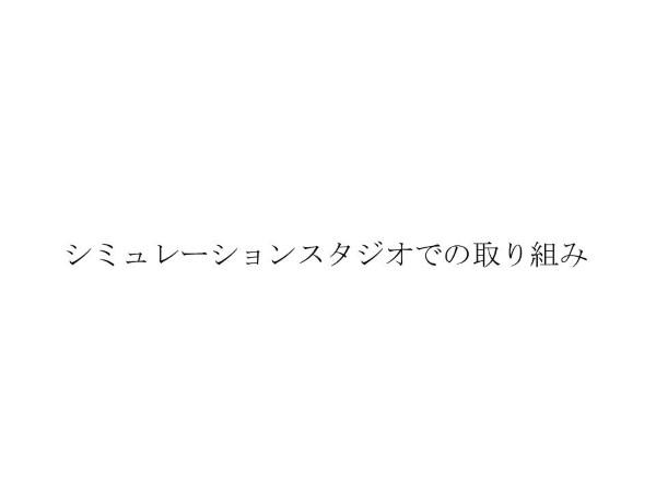 スライド18 (Custom)