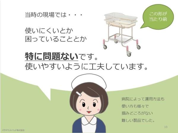 スライド10 (Custom)