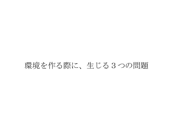 スライド3 (Custom)