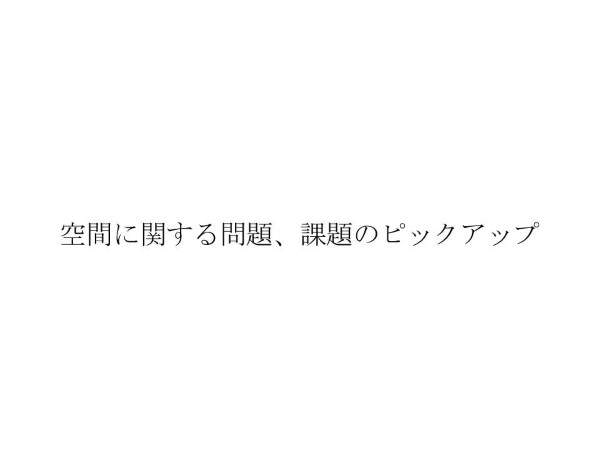 スライド5 (Custom)