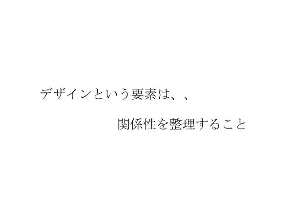 スライド7 (Custom)