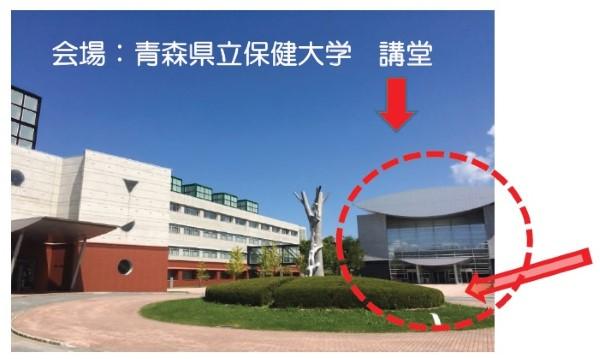 保健大学講堂 (Custom)