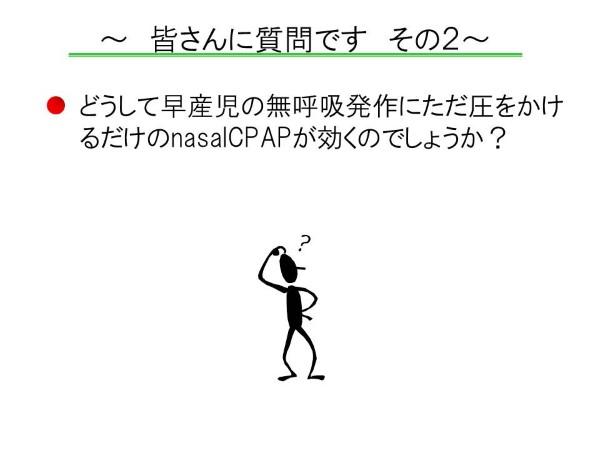 スライド1-Custom1
