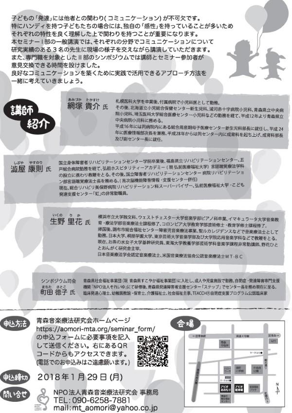ポスター裏 (Custom)