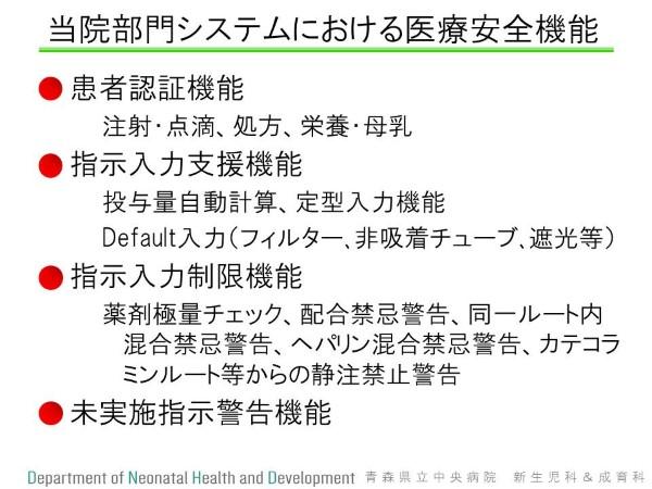 スライド19 (Custom)