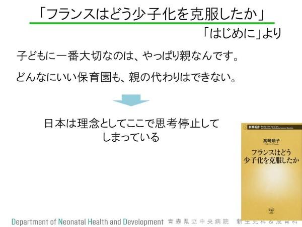 20190601あきた母乳育児をささえる会草案238 (Custom)