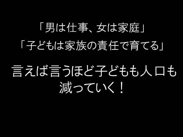 20190601あきた母乳育児をささえる会草案0531-2 (Custom)