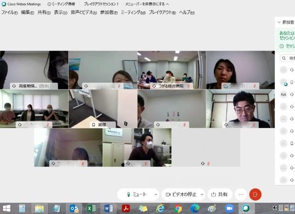 WebEx画面 (Custom)